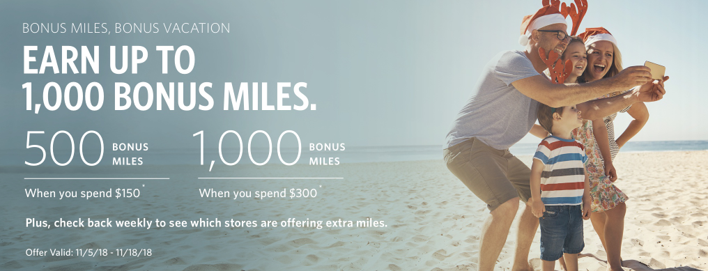 delta skymiles online shopping holiday bonus